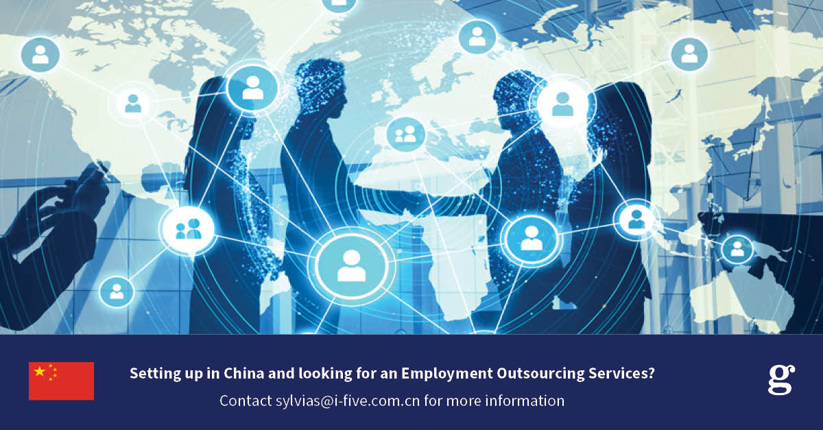 How to employ staff without an entity set up in China